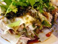 白身魚のシューマイ包み