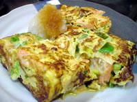 鮭ハラスの卵焼き