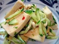 高野豆腐ときゅうりの松の実あえ