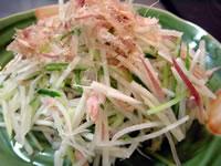 和野菜とツナの土佐三杯酢サラダ